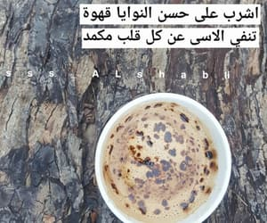 سبحان الله, الصبح, and جميلً image