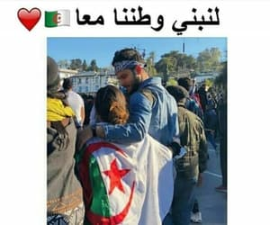 Algeria, amour, and ask image