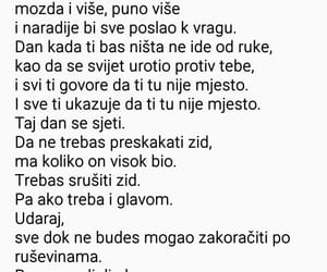 balkan, never give up, and poetry image