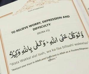 allah, islam, and الله image