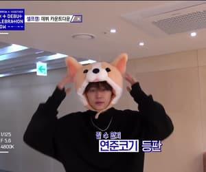 txt, cute, and yeonjun image