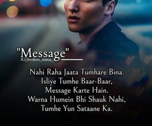 Image by habeeb unnisa