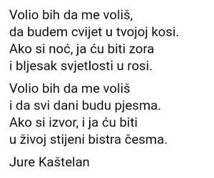 balkan, citat, and poezija image