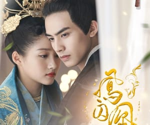 drama, chinese drama, and untouchable lovers image