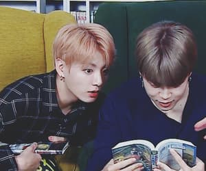 friend, gif, and jungkook image