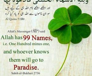 allah, sadaqah, and imaan image