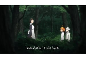 neverland, anime otaku, and تحشيش عربي عراقي image