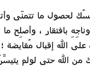 باب, يد, and الله image