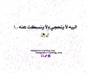 Image by عديٰلہ الہٰروحہٰ 🐼|🖤 ᗩᕼᗰEᗪ