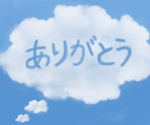 sky, thankyou, and thnx image