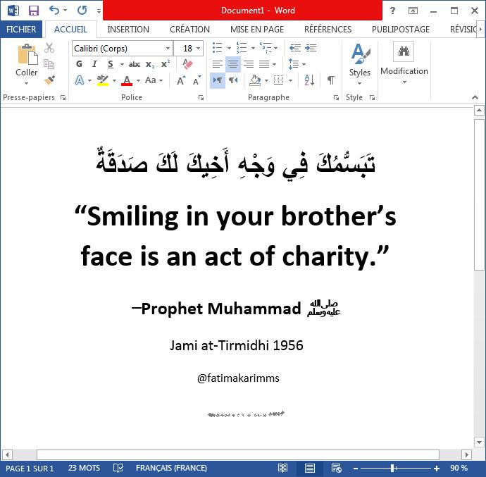 Hadith ت ب س م ك ف ي و ج ه أ خ يك ل ك ص د ق ة Smiling