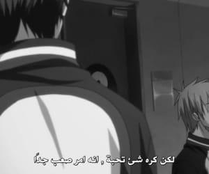 anime, حُبْ, and كتابات image