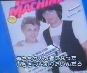 80s, bill and ted, and japanese image