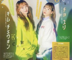 izone, yuri, and chaewon image