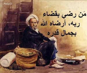 Image by Hussam