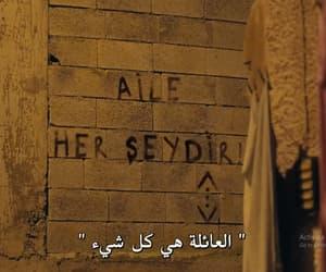 aile, جداريات, and الحفرة image