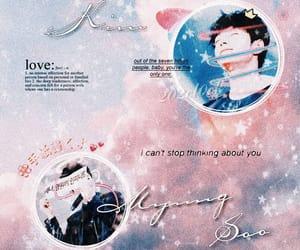 infinite, myung soo, and my edit image
