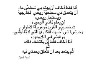 Image by Sarah Fouad