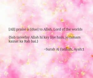 english, urdu, and quran verse image