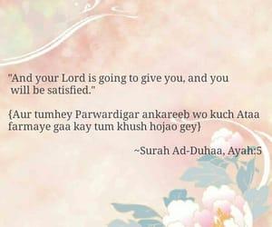 english, quran, and ayah image