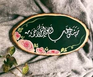 arabic, اسﻻم, and islam image