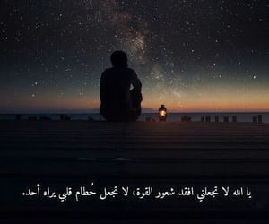 arabic, Citations, and quotes image