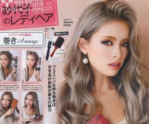 japanese fashion, party, and j-fashion image