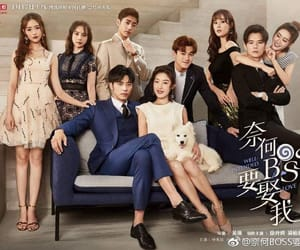 xu kai cheng, chinese dorama, and well intended love image
