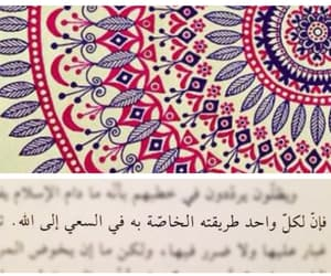 ﻋﺮﺑﻲ, ﺍﻗﺘﺒﺎﺳﺎﺕ, and مبعثرات image