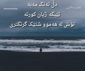 Image by i❤️Allah