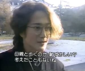90s, boy, and japan image