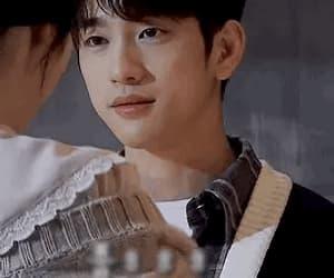 gif and jinyoung image
