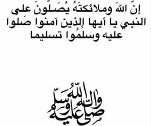 جمعة مباركة, سورة الكهف, and الجُمعة image