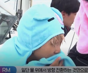 icon, bon voyage, and rm image