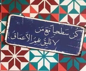 Image by Sarah Moustafa ♋🌸