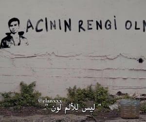 كلمات, الالم, and ﺍﻗﺘﺒﺎﺳﺎﺕ image