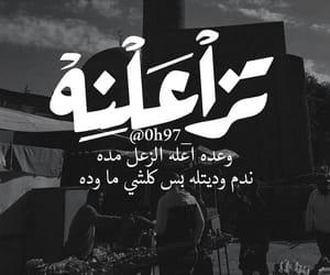 كلمات, كﻻم, and ابوذيات image