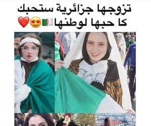 Algeria, dz, and freedom image