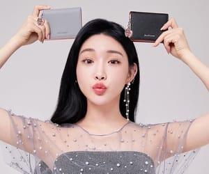kpop, chungha, and kim chungha image