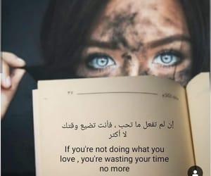 كلمات, ﺍﻗﺘﺒﺎﺳﺎﺕ, and ٌخوَاطِرَ image
