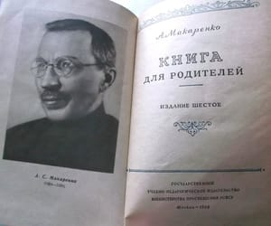 etsy, Soviet Union, and books in russian image