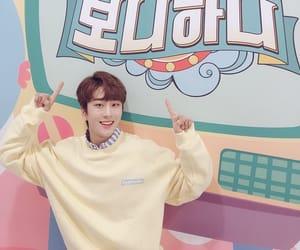 jinkwon and newkidd image
