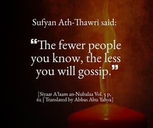 allah, gossip, and hijab image