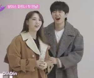 kpop, byul, and b1a4 image