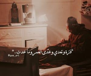 عِمٌرٍ, فتره, and عدت image