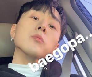 boy, korea, and rapper image