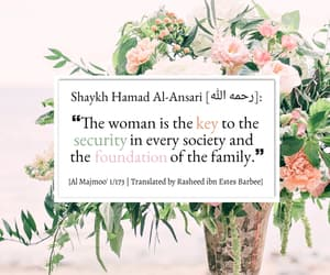 allah, family, and god image