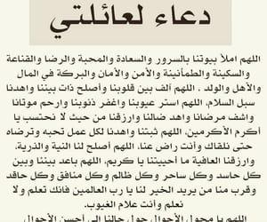islam, salat, and jumuah image