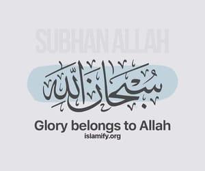 allah, islam, and arabic words image