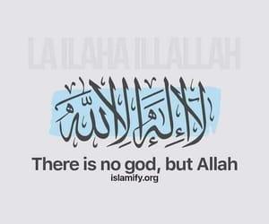 allah, islam, and ذكر الله image